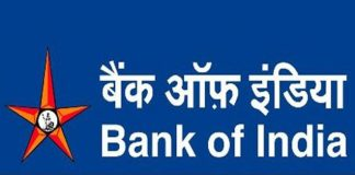 Bank of India Recruitment 2020 for Office Assistant,Faculty Member & Attendent