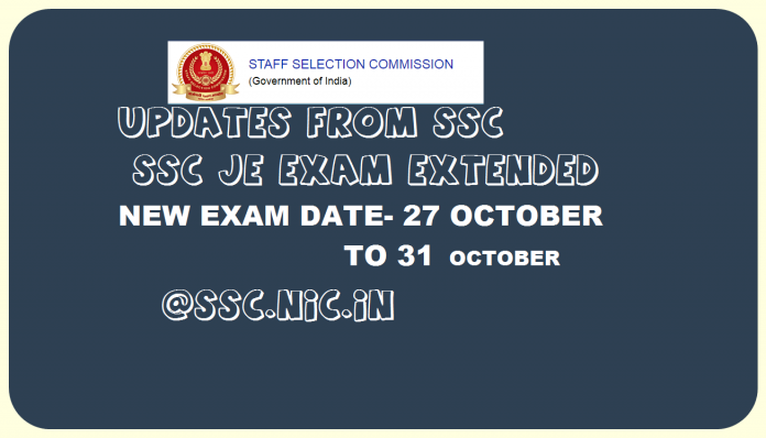 SSC JE EXAM UPDATE 2020 exam