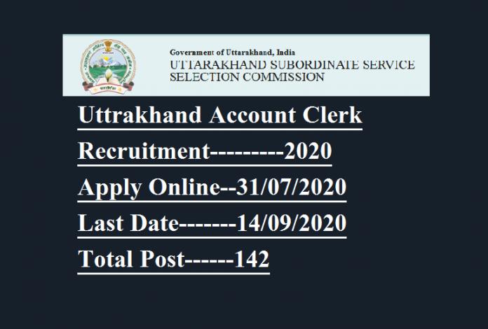 Uttrakhan Account Clerk