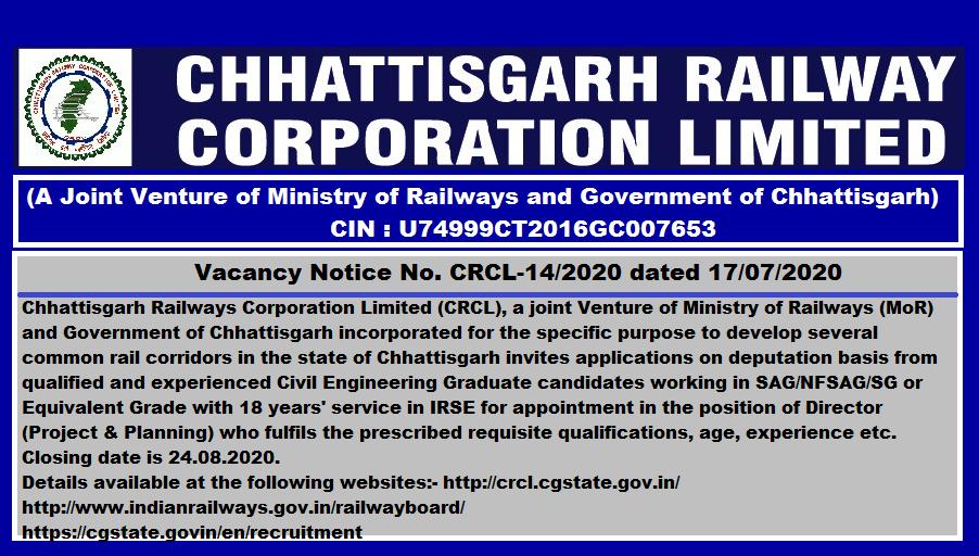 chhattisgarh railway corporation limited