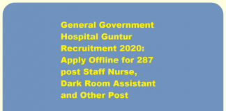 ggh guntur recruitment