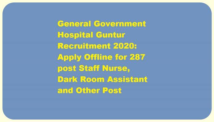 ggh guntur recruitment