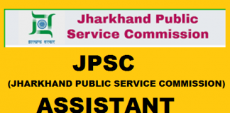 jpsc-assistant-town-planner-recruitment-2020