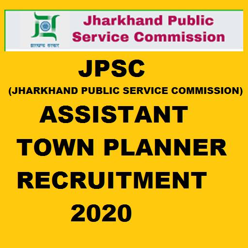 jpsc-assistant-town-planner-recruitment-2020