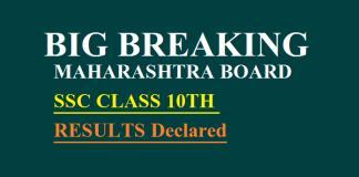 maharashtra board ssc results
