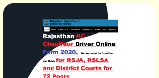 rajasthan high court driver