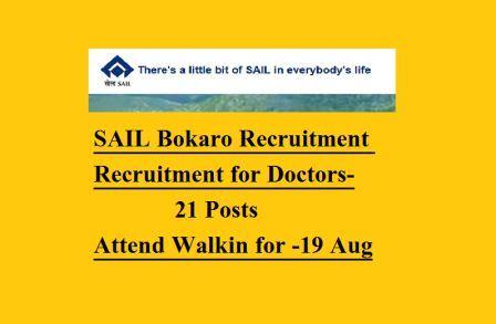 sail bokaro doctors