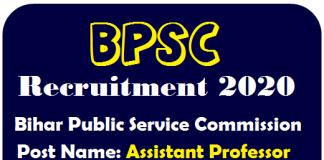 BPSC Assistant Professor in EC