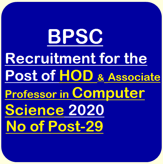 BPSC Associate Professor and HOD