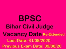 BPSC Bihar Civil Judge Vacancy