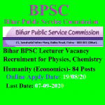 BPSC Lecturer