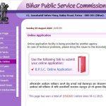 Bihar BPSC Principal