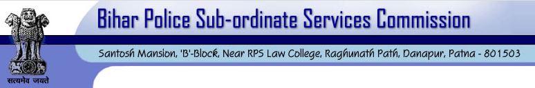 Bihar Police Sub Inspector and Sergeant Recruitment 2020