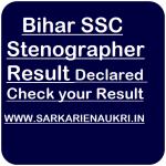Bihar SSC Stenographer Result