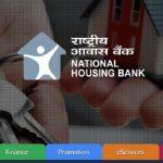 National Housing Bank Recruitment 2020