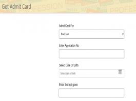 RPSC Admit Card 2020