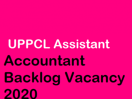 UPPCL Assistant Accountant Backlog Vacancy