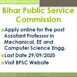 BPSC Assistant Professor Vacancy