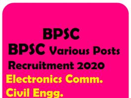 BPSC Various Posts Recruitment 2020