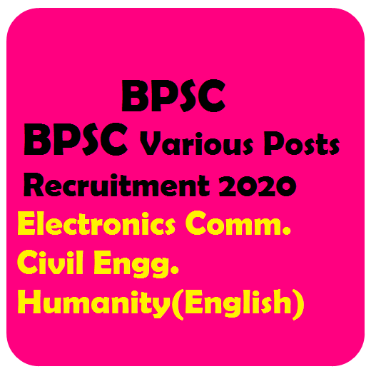 BPSC Various Posts Recruitment 2020