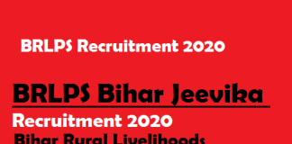 BRLPS Bihar Jeevika Recruitment 2020