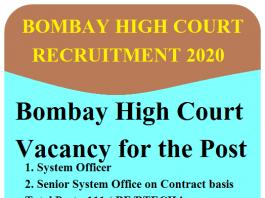 Bombay High Court Senior System Officer