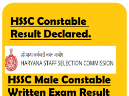 HSSC Male Constable GD Result 2019-20
