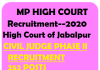 MP High Court Civil Judge