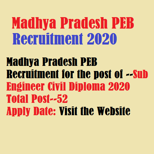 MP PEB Sub Engineer Recruitment 2020