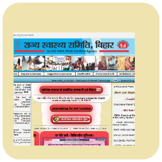 NHM Bihar Asha Trainer