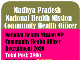 NHM Community Health Officer Vacancy 2020