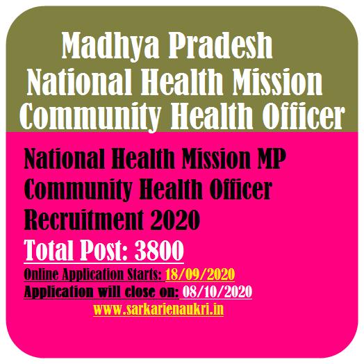 NHM Community Health Officer Vacancy 2020