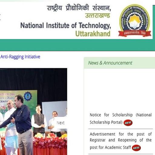NIT Uttarakhand Recruitment