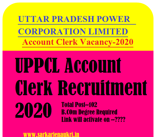 UPPCL Account Clerk Recruitment 2020