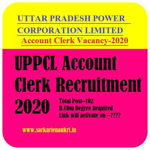 UPPCL Account Clerk Recruitment 2020