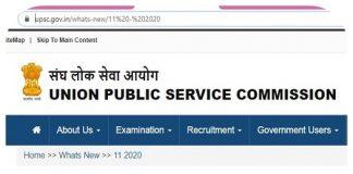 UPSC New Foreman Asst. Engineer Recruitment 2020, Check Worthy Details.