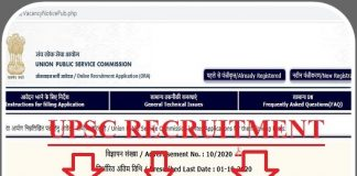 UPSC Various Post Recruitment Sep 2020