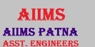 AIIMS Patna Engineers Recruitment 2020