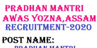 Assam PMAY Recruitment 2020