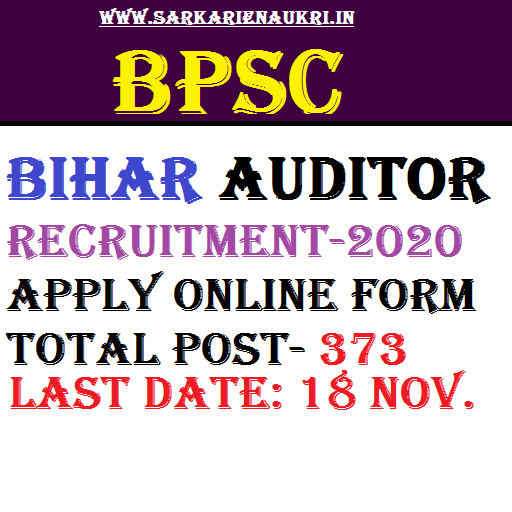 Bihar BPSC Auditor Recruitment 2020
