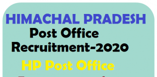 HP Post Office GDS Recruitment 2020