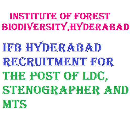 IFB Hyderabad Recruitment 2020