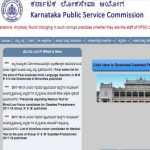 KPSC Assistant Conservator of Forest