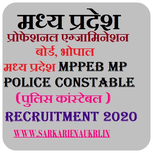 MPPEB Police Constable