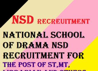 NSD Recruitment 2020