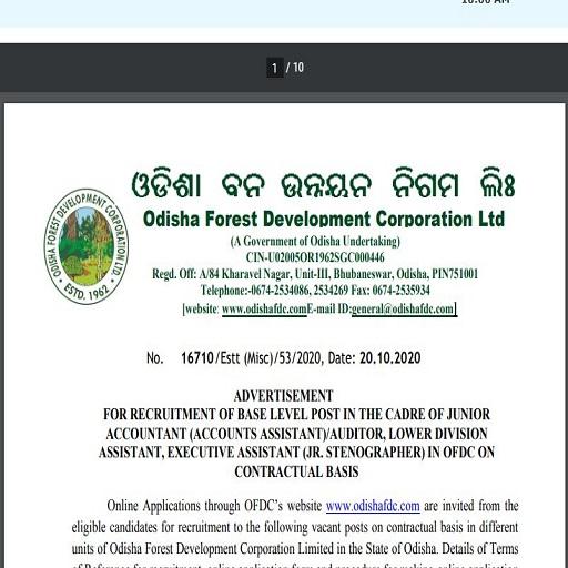OFDC Recruitment 2020