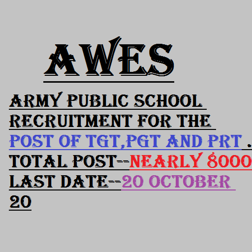 Recruitment 2020 in Army Public School
