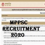 MPPSC Lecturer Recruitment 2020