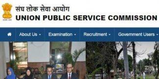 UPSC Geo Scientist recruitment 2020
