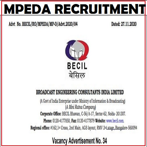 MPEDA recruitment 2020